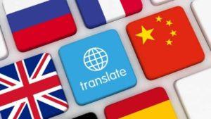 مواقع ترجمة كتب علمية