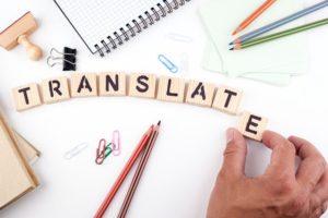 ترجمه كتب معتمدة
