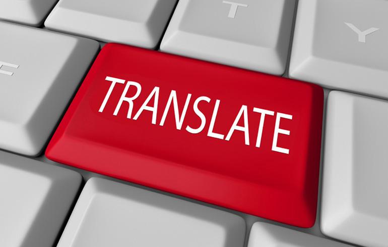 ترجمة رسالة دكتوراه