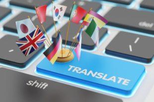 ترجمة معتمدة اون لاين