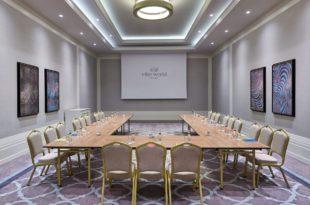 تنظيم اجتماعات في اسطنبول