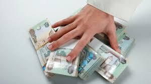 أسباب رفض التمويل الشخصي