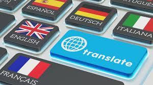 المترجم الحديث