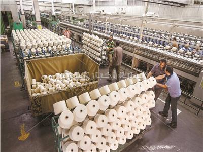 اهم مراكز صناعة الغزل والنسيج