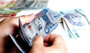 قروض بنك سامبا للقطاع الخاص