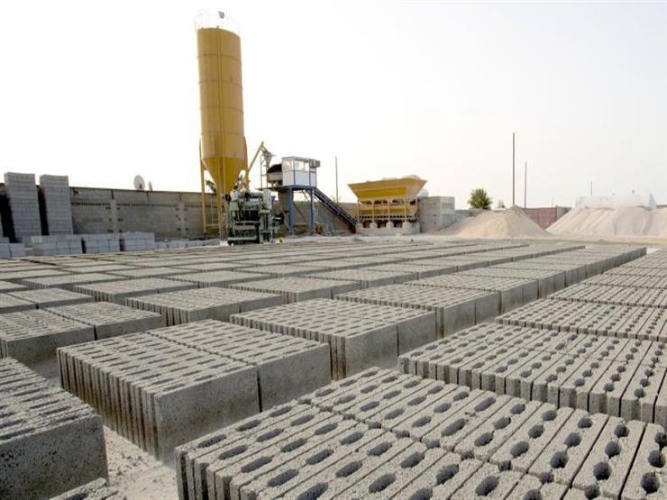 دراسة جدوى مصنع بلك في السعودية