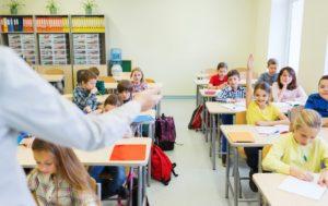 عوامل نجاح مخطط مدرسة خاصة