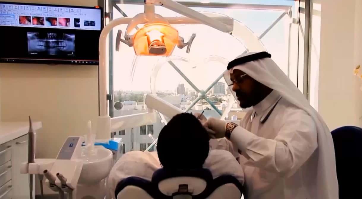 شروط فتح مستوصف اسنان في السعوديه
