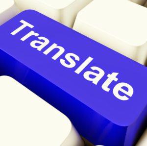 طريقة ترجمة الكتب الانجليزية