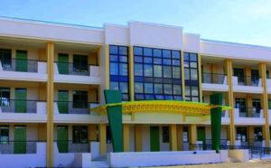 قرض إنشاء مدرسة أهلية