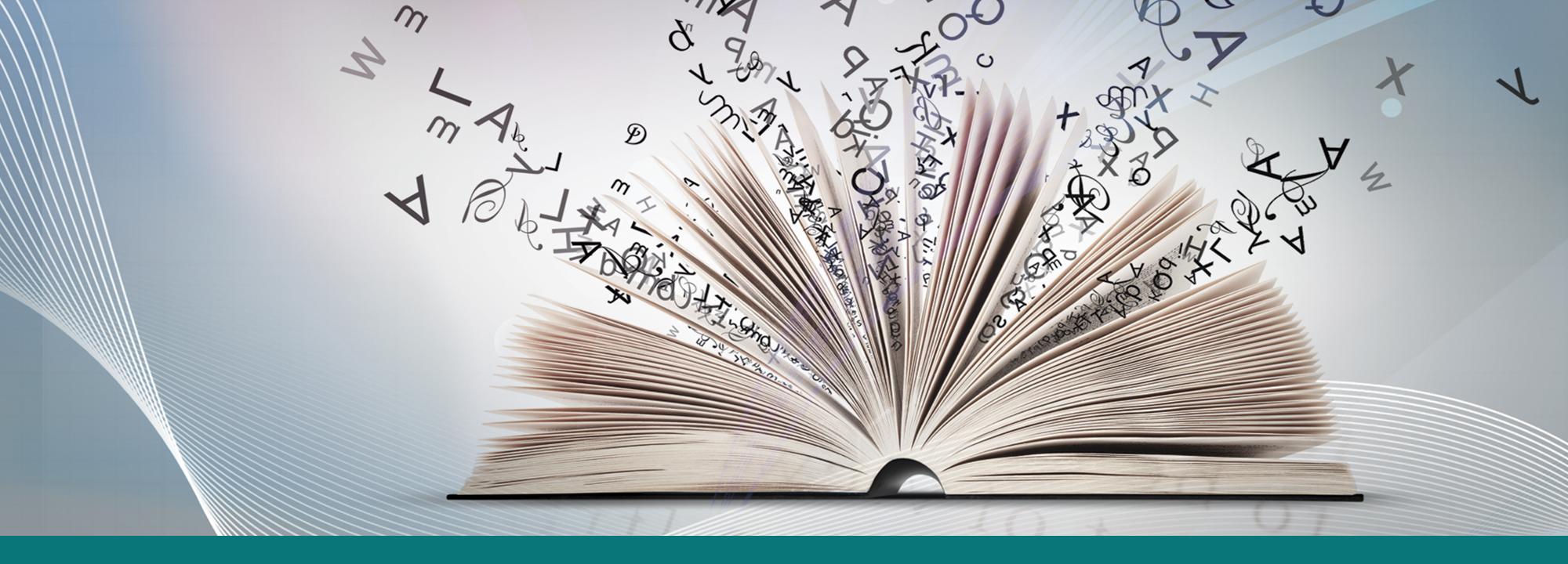 كتب الترجمة من الانجليزية الى العربية