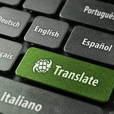 مبادئ الترجمة