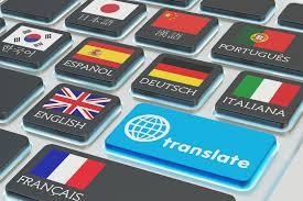 مكاتب ترجمة معتمدة في جازان