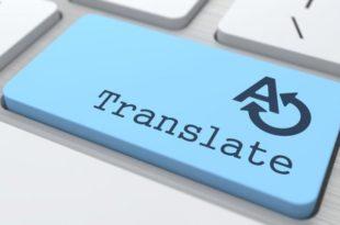 مكاتب ترجمة رسالة الماجستير في الطائف