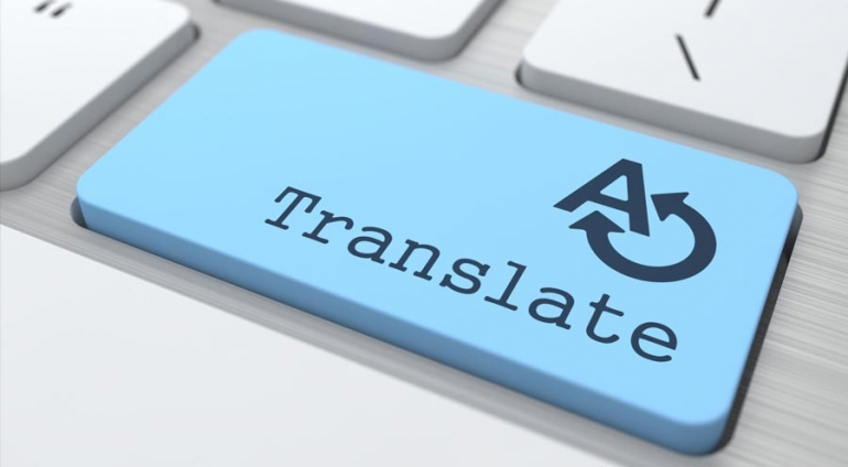 مشكلات ترجمة المصطلح العلمي