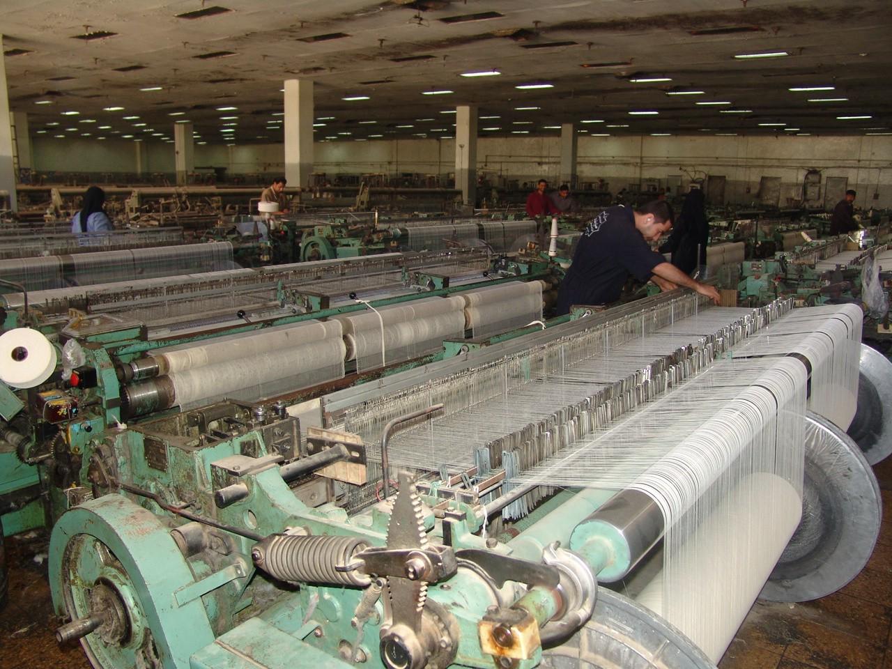 مصنع نسيج
