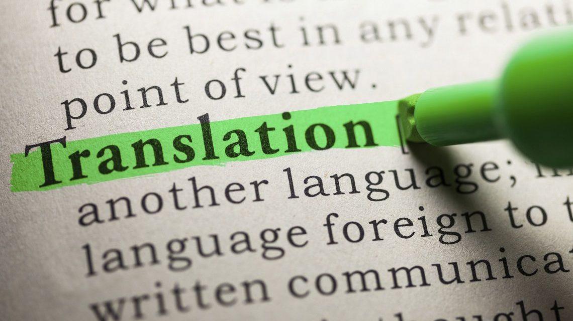 مكاتب الترجمة المعتمدة فى المدينة المنورة