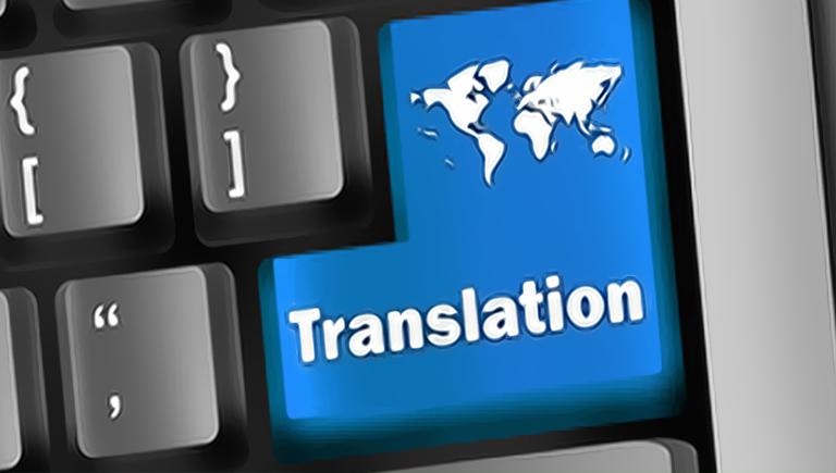 مكاتب ترجمة معتمدة في الطائف