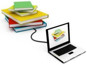 دراسة جدوى مكتبة الكترونية