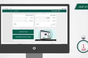 استخراج سجل تجاري الكتروني السعودية