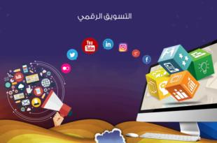 احتياجات التسويق الالكتروني