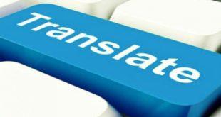 ترجمة نتائج التحاليل الطبية