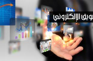 اسعار تصميم تطبيقات الجوال بالسعودية