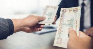 استخراج قرض جديد بنك الرياض