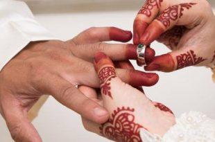 اثبات زواج