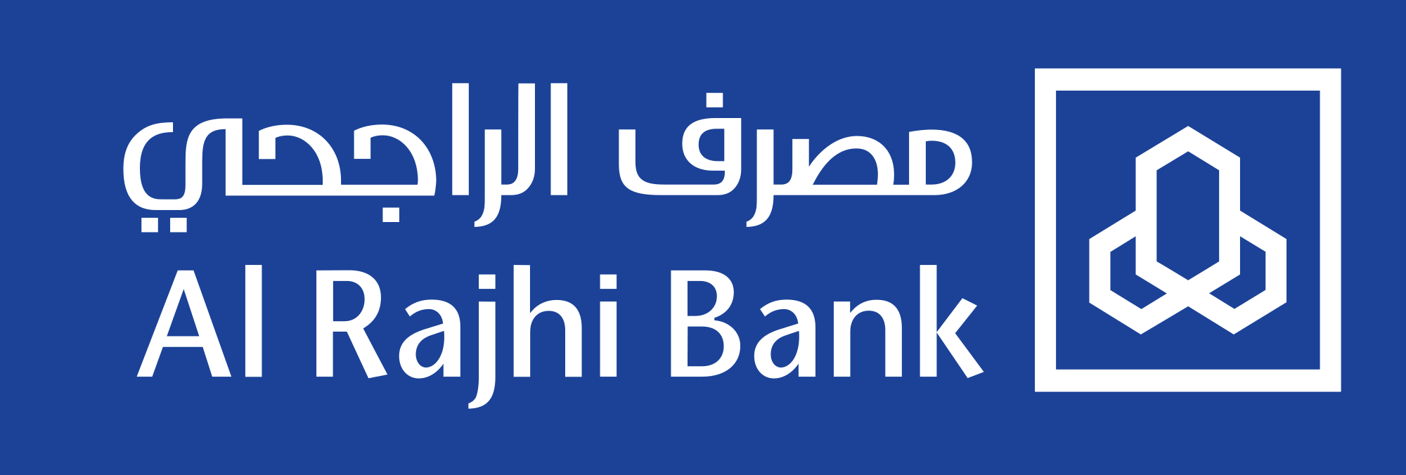 تسديد قروض البنك الراجحي