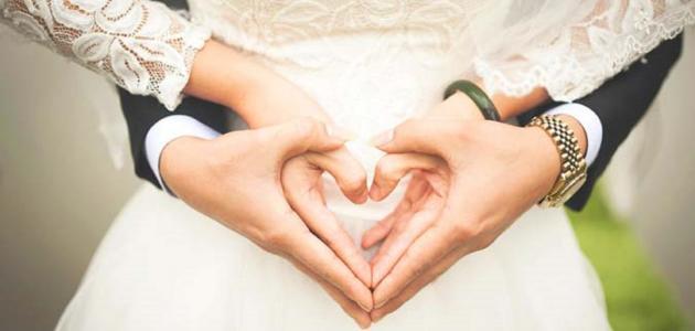 سير معاملة زواج سعودي من اجنبية