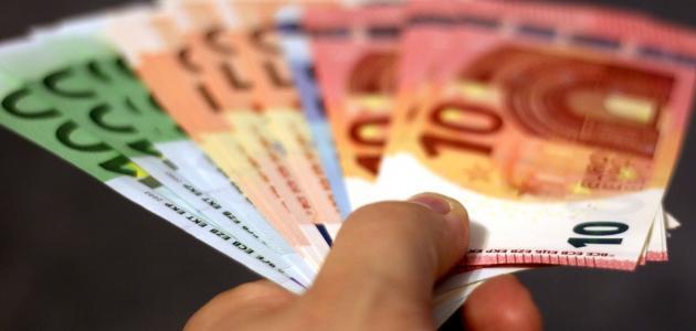 كيفية سداد قرض البنك