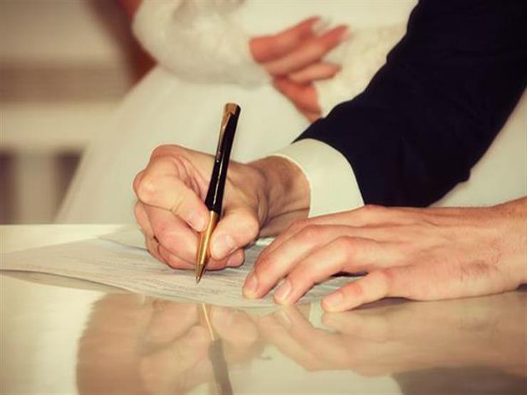 معاملة زواج سعودي من مقيمة