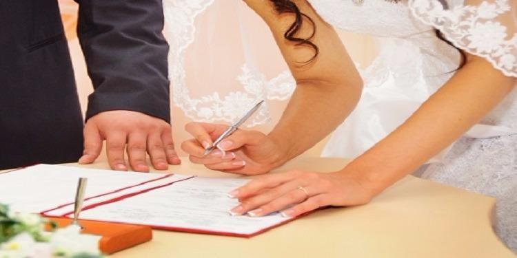 نموذج طلب زواج سعودي من أجنبية