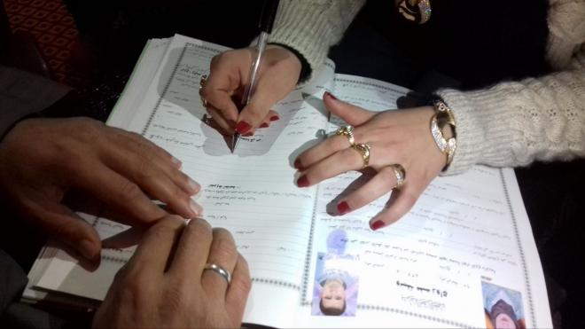 وزارة العدل وثيقة زواج