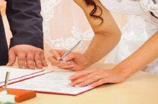 إثبات الزواج العرفي في السعودية