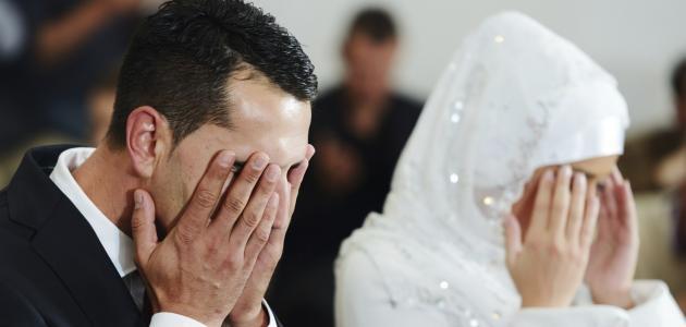 إثبات زواج وزارة العدل