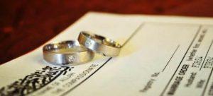 استخراج شهادة عدم زواج