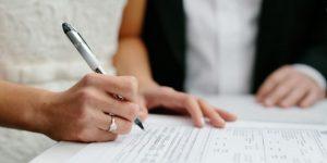 الاستعلام عن طلب اثبات زواج