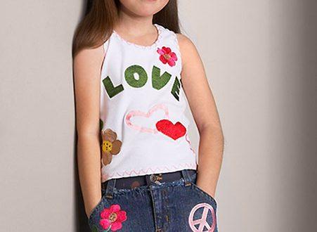 المنيف لملابس الأطفال
