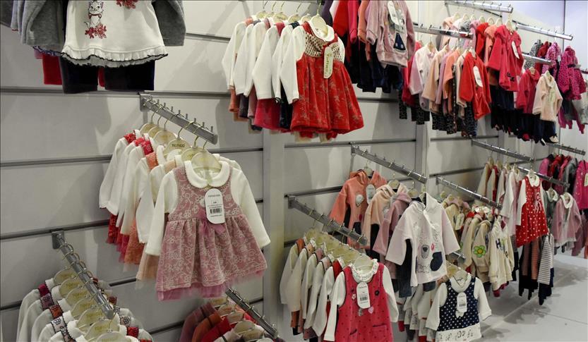 بيع ملابس اطفال تركية