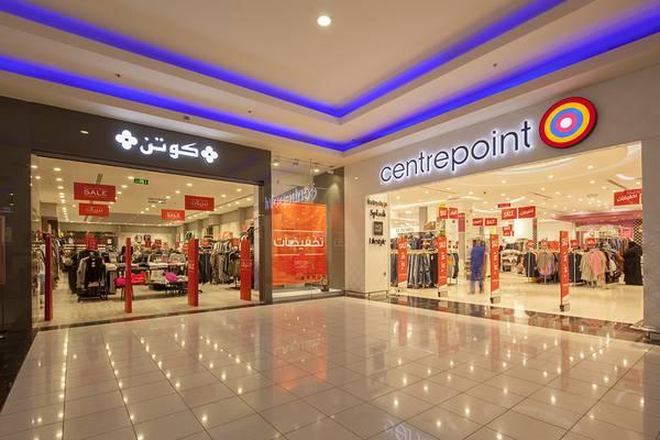 سوق الملابس الجاهزة في السعودية