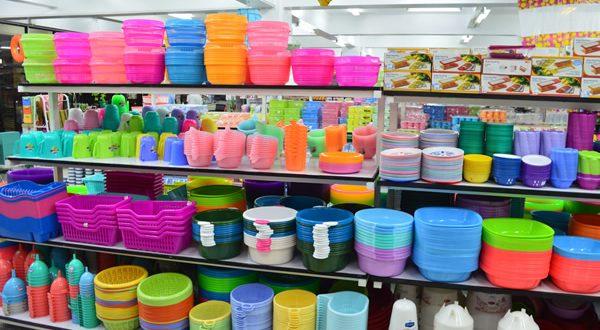 متجر بلاستيك بالجمله