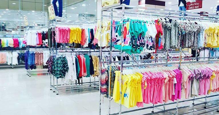 محلات بيع الملابس بالجملة
