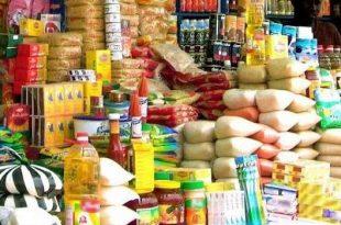 أسعار وكالة الغذائية تركيا