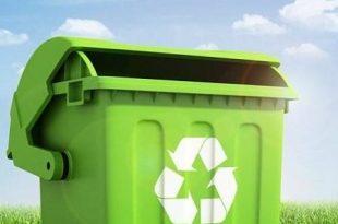 مصانع النفايات في تركيا