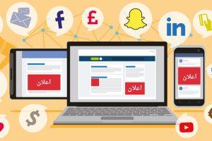 شركات التسويق الالكتروني