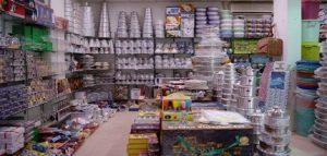 مصانع تركيا للادوات المنزلية