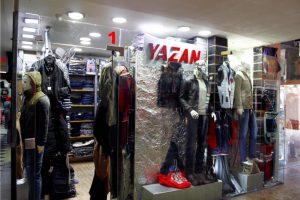مصانع ملابس رجالي في تركيا