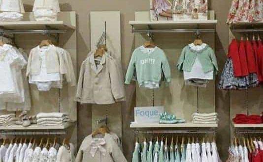 وكالة ملابس اطفال تركية